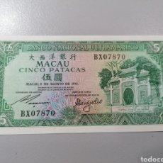 Billetes extranjeros: BILLETE MACAU 5 PATACAS 1981 UNC FEDEROTA. Lote 245111820