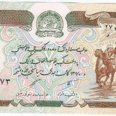 Billetes extranjeros: AFGANISTÁN - AFGHANISTAN 500 AFGHANIS 1991 PK 60.C SIN CIRCULAR. Lote 245128465