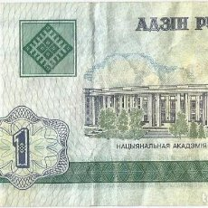 Billetes extranjeros: BIELORRUSIA - BELARUS 1 RUBLEI 2000 PK 21. Lote 245129405