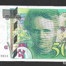 Billetes extranjeros: FRANCIA 500 FRANCOS 1994 S/C-. Lote 245170865