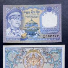 Billetes extranjeros: ASIA. LOTE DE 3 BILLETES: BUTHAN, NEPAL Y BANGLADESH. VER DESCRIPCIÓN. Lote 245180175