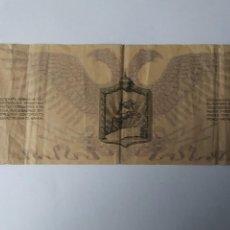 Billetes extranjeros: IMPERIO ZARISTA 1000 RUBLOS 1919. IMPERIO RUSO OCCIDENTAL. FRETE NORTE (ESTONIA). Lote 245183255