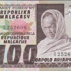 Billetes extranjeros: BILLETES - MADAGASCAR - 100 FRANCS-20 ARIARY - (1974-75) - SERIE A/19 252609 - PICK-63 (SC). Lote 245366955
