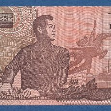 Billetes extranjeros: COREA DEL NORTE // NORTH KOREA -- 10 WON ( 1998 ) -- UNC -- PICK 41A .. Lote 245395575