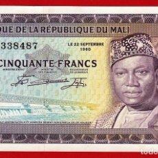 Billetes extranjeros: MALI, 50 FRANCS, 1960, SC, ESCASO. Lote 245396415