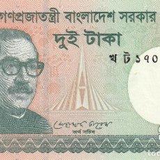 Billetes extranjeros: BANGLADESH 2 TAKA 2012. Lote 245893500