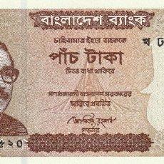 Billetes extranjeros: BANGLADESH 5 TAKA 2014. Lote 245894080