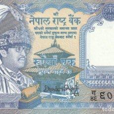 Billetes extranjeros: NEPAL 1 RUPEE 1991. Lote 245897815