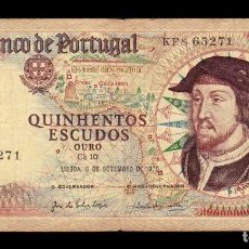 Billetes extranjeros: PORTUGAL 500 ESCUDOS 1979 PICK 170B FIRMA 1 BC F. Lote 245903890