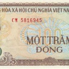 Billetes extranjeros: VIETNAM 100 DONG 1991. Lote 245912830