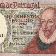 Billetes extranjeros: PORTUGAL 500 ESCUDOS 1979. Lote 245915385