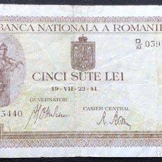 Billetes extranjeros: BILLETE RUMANIA 500 LEÍ 1941 MBC.. Lote 245921040