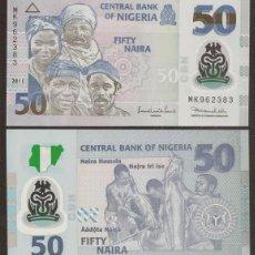Billetes extranjeros: NIGERIA. 50 NAIRA 2011. POLIMERO. S/C.. Lote 245951615