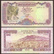 Billetes extranjeros: YEMEN (REPUBLICA ARABE). 100 RIALS (1994). PICK 28. FIRMA 9. S/C.. Lote 245952100