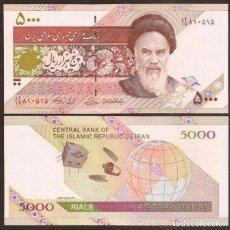 Billetes extranjeros: IRAN. 5000 RIYALS (2019). PICK 150. FIRMAS 36. S/C. SATELITE EN EL REVERSO.. Lote 245952115