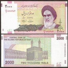 Billetes extranjeros: IRAN. 2000 RIYALS (2005-13). PICK 144D. FIRMAS 36. S/C. Lote 245952145