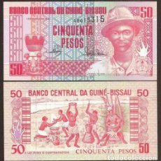 Billetes extranjeros: GUINEA-BISSAU. 50 PESOS 1.3.1990. PICK 10. S/C.. Lote 245952220