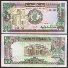 Billetes extranjeros: SUDAN. 100 POUNDS 1989. PICK 44. S/C. Lote 245952250