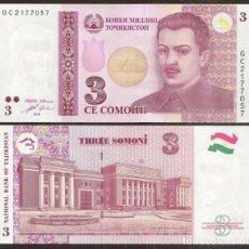 Billetes extranjeros: TAJIKISTAN. 3 SOMONI 2010. PICK 20. S/C.. Lote 245952430