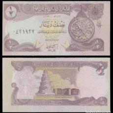 Billetes extranjeros: IRAQ - 1/2 DINAR DE 1993 - SIN CIRCULAR. Lote 246160940