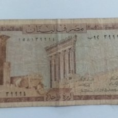 Billetes extranjeros: ANTIGUO BILLETE LÍBANO UNA LIURE. Lote 246189305