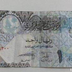 Billetes extranjeros: BILLETE DE 1 RIAL DE QATAR. Lote 246189930