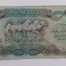 Billetes extranjeros: BILLETE DE 25 DINARS BANCO DE IRAQ. Lote 246190360