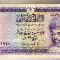 Billetes extranjeros: OMAN. 200 BAISA. Lote 246280555