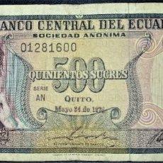 Billetes extranjeros: ECUADOR 500 SUCRES 1976. PICK 119A. 1ª FECHA.. Lote 246281780