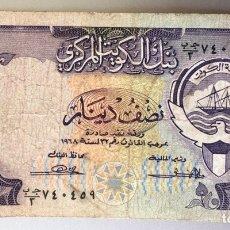 Billetes extranjeros: KUWAIT. 1/2 DINAR. Lote 246283005