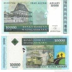 Billetes extranjeros: MADAGASCAR 10000 10,000 ARIARY 2009 P 92B UNC. Lote 246357125
