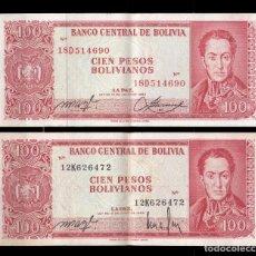 Billets internationaux: BOLIVIA - 100 PESOS BOLIVIANOS DE 1962 - DOS BILLETES DIFERENTES FIRMAS. Lote 246574200