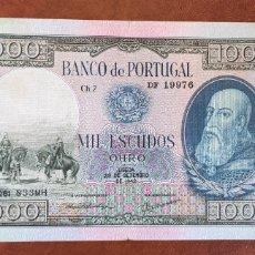 Billetes extranjeros: PORTUGAL. 1000 ESCUDOS 1942. Lote 247128035