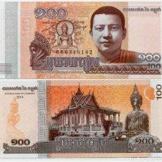 Billetes extranjeros: BILLETE 100 RIELS CAMBODIA CAMBOYA BANKNOTE BUDDHA BUDA SIN CIRCULAR. Lote 247482000