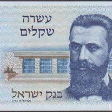 Billetes extranjeros: BILLETES - ISRAEL - 10 SHEQALIM 1978 - PICK-45 (SC-). Lote 247763280