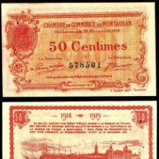 Billetes extranjeros: BILLETES FRANCIA - BILLETES DE EMERGENCIA - 1914 - 1915 - PLANCHA. Lote 248426430