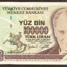 Billetes extranjeros: TURQUIA. 100000 LIRA (1997). PICK 206. SERIE F. SIN ORNAMENTO EN LA ESQ. SUP. DCHA.. Lote 248793735