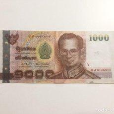 Billetes extranjeros: TAILANDIA BILLETE 1000 BAHT NUMERO SERIE 9J6148311 (VER FOTO). Lote 249344140