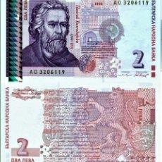 Billetes extranjeros: BULGARIA 2 LEVA 2005 P-115 UNC (LEER CONDICIONES DE VENTA EN DESCRIPCION). Lote 261998100