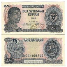 Billetes extranjeros: INDONESIA 2,5 RUPIAH 1968 P-103 UNC (LEER CONDICIONES DE VENTA EN DESCRIPCION). Lote 261998660