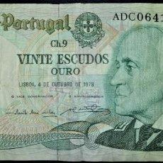 Billets internationaux: PORTUGAL 20 ESCUDOS 1978. AVION. Lote 251505415