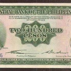 Banconote internazionali: FILIPINAS. 200 PESOS 1949. PICK 140. S/C. VER DESCRIPCIÓN.. Lote 251647800