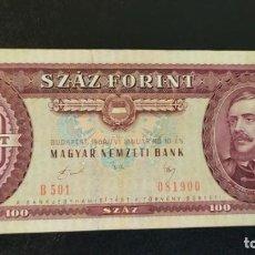 Billets internationaux: BILLETE HUNGRIA 100 FORINT 1989 B 501 081900. Lote 252326735