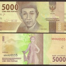 Billetes extranjeros: INDONESIA. 5000 RUPIAH EMISION 2016. S/C. VER FIRMAS.. Lote 293893623