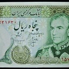 Billets internationaux: IRAN 50 RIALS 1974-1979 PICK 101. Lote 252667190