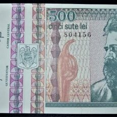 Billets internationaux: RUMANIA 500 LEI 1992. PICK 101. Lote 252797810