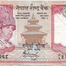 Billetes extranjeros: NEPAL 5 RUPEES 2005 PK 53B. Lote 252846615