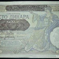 Billets internationaux: SERBIA 100 DINARA 1941. PICK 23. Lote 252934635
