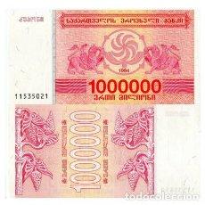 Billetes extranjeros: GEORGIA - 1.000.000 LARIS DE 1994 - SIN CIRCULAR. Lote 269359813