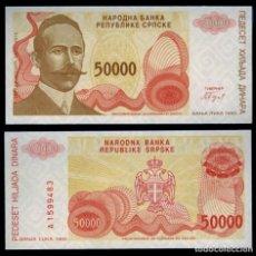 Billets internationaux: BOSNIA HERZEGOVINA - 50.000 DINARES DE 1993 - SIN CIRCULAR. Lote 253324510
